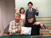 黒笹さんが、吉田類さんと、FM高知で対談!類さん「カツオのため、頑張りたい」! - カツオ県民会議ブログ!!!