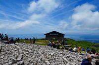 日本百名山伊吹山 (1,377.3M)    山頂・下山 編 - 風の便り