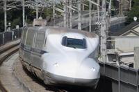 はんきゅう - 新幹線の写真