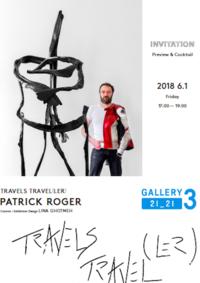 パトリック・ロジェの彫刻展 @21_21デザインサイト - keiko's paris journal <パリ通信 - KSL>