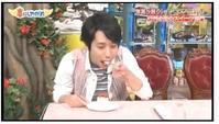 日本一美味しいショートケーキ屋さん - 月の旅人~美月ココの徒然日記~