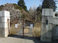 芦山浄水場その3正門と事務所 - みとぶら