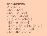 高校数学  解答 - 得点を増やす方法を教えます。困ってる人の手助けします。1p500円より。
