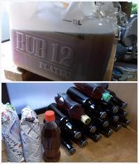 自ビールNo.21 Brown Belgian style white 瓶詰め - ■■ Ainame60 たまたま日記 ■■
