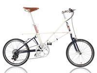 "Moulton ""Grand Union"" - KOOWHO News"