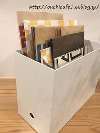 【LIMIA】ショップの紙袋収納は無印のファイルケースですっきり&再利用アイデア - 暮らしの美学