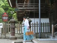 吉備津・鳴釜神事 - イ課長ブログ