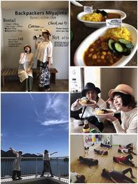久しぶりの宮島 - Chaoの日常