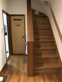 自宅のリフォーム 2 - Ki-Style Log
