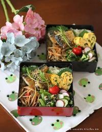 鯖の照り焼き ❤ 英ロイヤルウエディングの素敵話(*''ω''*)♪ - **  mana's Kitchen **