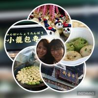 横浜〜中華街〜 - Tooth happy life Story ~幸せな時間をあなたに~   歯っぴ~な生活の物語。。。