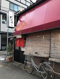金沢(長町):おおはし(焼肉・ホルモン) - ふりむけばスカタン