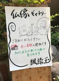 お抹茶茶碗ポーセリン - Noriko。の気まぐれ Diary       綺麗・可愛い・楽しい・幸せ!日記