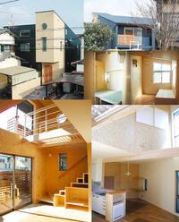 静岡・小鹿の家 - アトリエMアーキテクツの建築日記