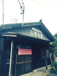新潟市西区「しぜん堂」しょうゆらあめん - ビバ自営業2