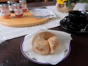 フライドベーグル:国産小麦と米粉のパン 蔵工房(平川市) - 津軽ジェンヌのcafe日記