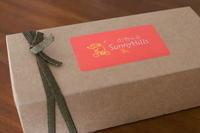 *微熱山丘 SunnyHills* 〜パイナップルケーキ〜 - うろ子とカメラ。