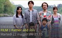 今夜イタリアTVで日本映画放映、『そして父になる』 - イタリア写真草子 Fotoblog da Perugia
