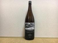 (高知)美丈夫 純米酒 慎太郎 / Bijofu Jummai Shintaro - Macと日本酒とGISのブログ