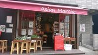 川辺農園のアジアン野菜 - Kitchen Paradise Aya's Diary