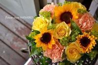 お祝いに♪ビタミンカラーのフラワーアレンジメント。 - 花色~あなたの好きなお花屋さんになりたい~