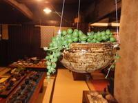 小さな植木鉢展~5 - アオモジノキモチ
