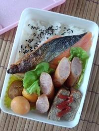 焼き鮭弁当 - 東京ライフ