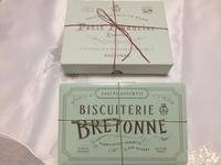 ビスキュイテリエ  ブルトンヌのクッキーとフィナンシェ - ほろ酔いにて