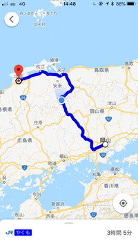 初★山陰旅 - 赤坂・ニューオータニのヘアサロン大野ザメイン店ブログ
