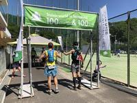 第3回トレニックワールド 100km in 彩の国 - トレイル大好き!