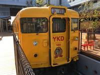 169系を使用したプレイスペース!森の小リスキッズステーションin軽井沢駅② - 子どもと暮らしと鉄道と