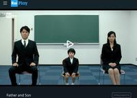 RaiPlayで日本映画 『そして父になる』と山田洋次監督5作品、今なら視聴可能 - イタリア写真草子 Fotoblog da Perugia
