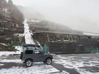 2018.01.06 神子畑選鉱場 ジムニー車中泊四国一周58 - ジムニーとピカソ(カプチーノ、A4とスカルペル)で旅に出よう