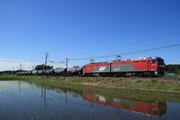 EH500-22 - EH500_rail-photograph