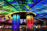 「世界で最も美しい地下鉄駅ランキング」堂々2位!MRT美麗島駅の光のドーム - ワタシの旅じかん Go around the world!