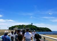 江ノ島フラ - マーブルDiary