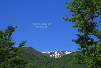 美しい空と山が呼んでいる~~♪ - FUNKY'S BLUE SKY
