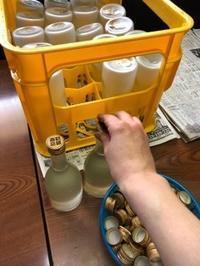 「生詰純米大吟醸」500ml&「特別純米ゴールドラベル」720ml瓶詰 - 日本酒biyori