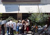 メゾンドフルージュでスイーツタイム - 京都を食べて撮ってラン