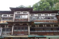 銀山温泉 小関館 - レトロな建物を訪ねて