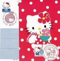 キティちゃんの切手と記念押印 - ムッチャンの絵手紙日記