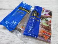 宋家の冷麺 - 池袋うまうま日記。
