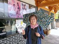 Trip to Korea②:韓国時代劇制作施設大長今パーク - 演劇生活しちゃってます。Miyuki's Blog