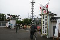 陸上自衛隊新発田駐屯地 創設65周年記念行事 - 燃やせないごみ研究所