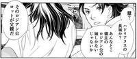 XX公とかOO卿とかのこと - 山田南平Blog