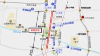小平3・2・8号府中所沢線(新府中街道)進捗状況2018.5 - 俺の居場所2