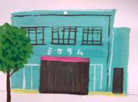 フットワークが重くなる仕組み - たなかきょおこ-旅する絵描きの絵日記/Kyoko Tanaka Illustrated Diary