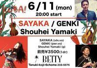 6月のBETTYライブ - 札幌 KAJIーのラテン的こころ