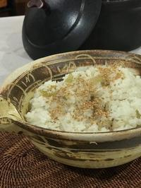 お弁当 - cou  ( kaori no monogatari )