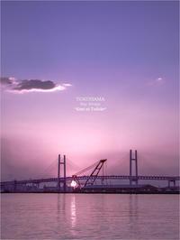 Bay Bridge - 君に届け